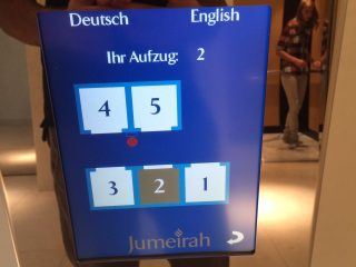 Eindrücke des Jumeirah Frankfurt